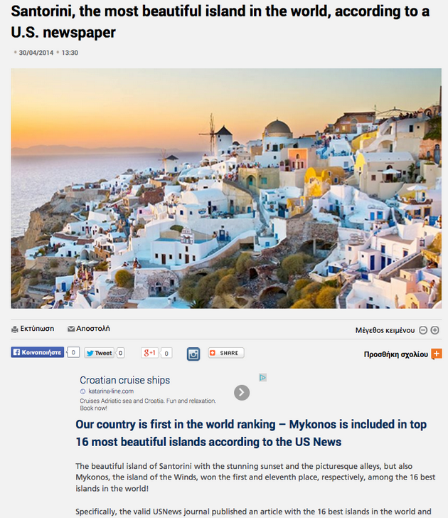 Santorini voted the best island in the world by US News