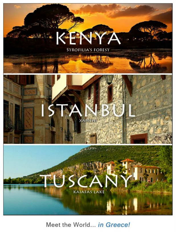 Meet Te World in Greece Photo 10