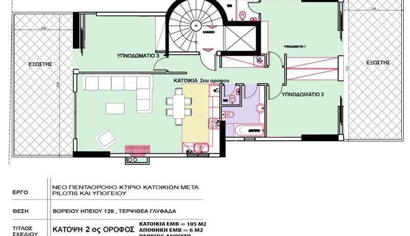 buy Apartment Glyfada Athens Greece 2