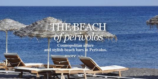Santorini Hotel Resort