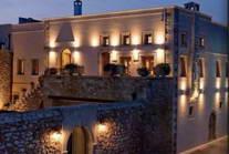 Boutique Hotel : Villa REthymno for Sale Greece 05