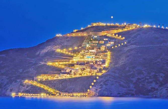 Properties For Sale In Greek Island