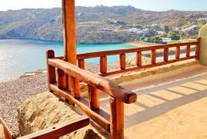 Mykonos Villas For Sale Super Paradise 29_resize