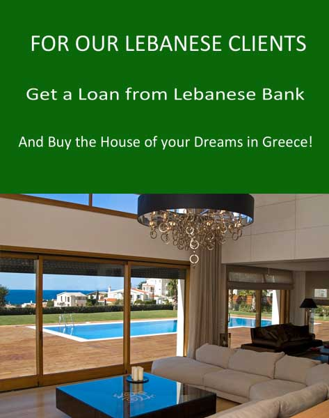 Now! For Our Lebanese Clients! Get A Loan from Lebanese Bank and buy a House in Greece