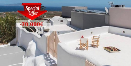 Big Property of 3 Houses at Finikia Oia Santorini  EXCLUSIVE