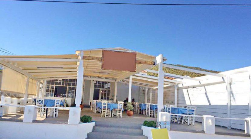 Restaurant Beach Bar Aegina Greece 0