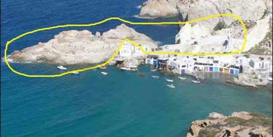 Very Beautiful Seafront Land at Milos Island