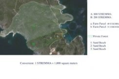 Sefront Land Plot for Construction Antiparos 0
