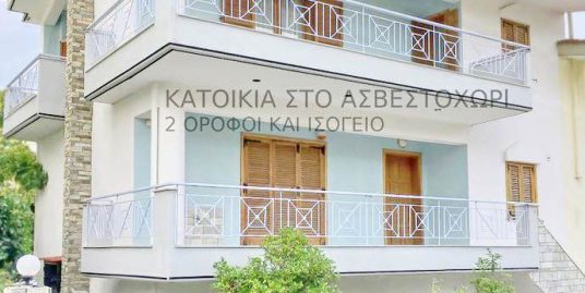 House at Thessaloniki of 3 Levels with 3 Bedrooms for Gold Visa