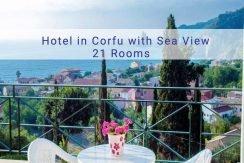 Hotel for Sale Agios Gordios Corfu 1 copy