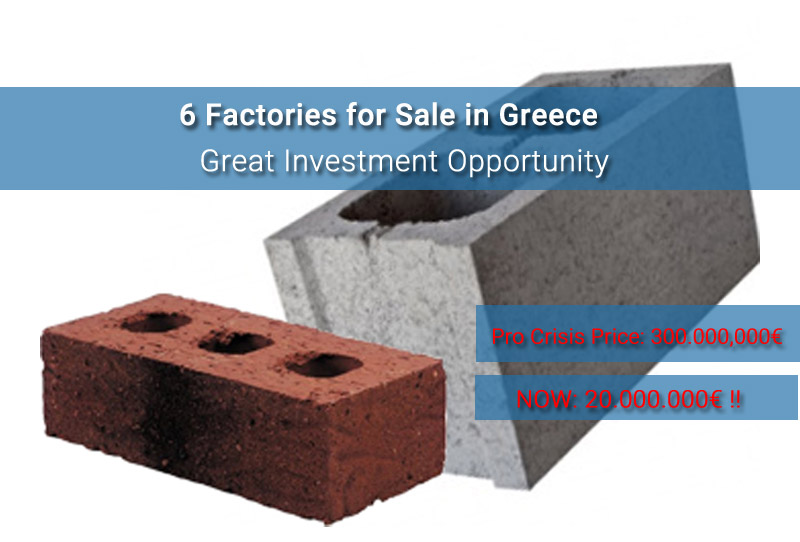 Building Materials Business In Industrial Park With 6 Factories For Sale in Greece