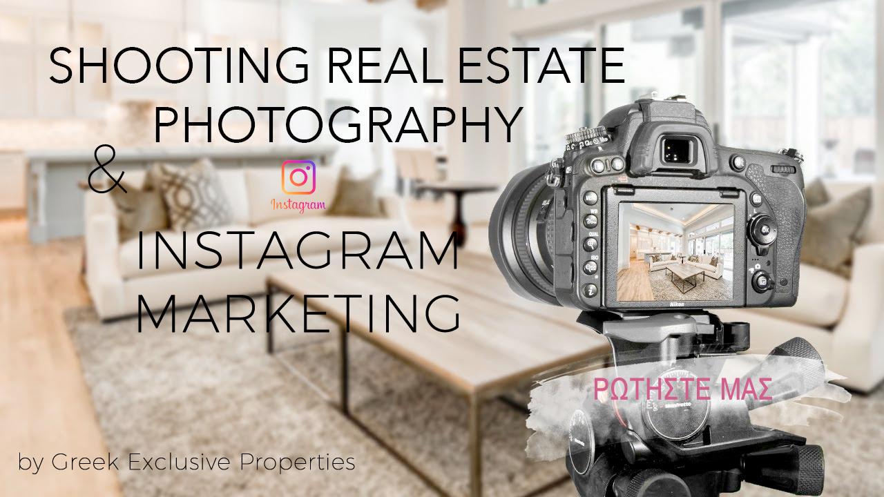 Φωτογραφιση Ακινητου, Βιντεοσκοπιση Ακινήτου, Διαφημιση Ακινητου στο Instagram