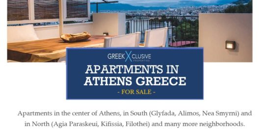 Apartment in Athens For Golden Visa and Airbnb