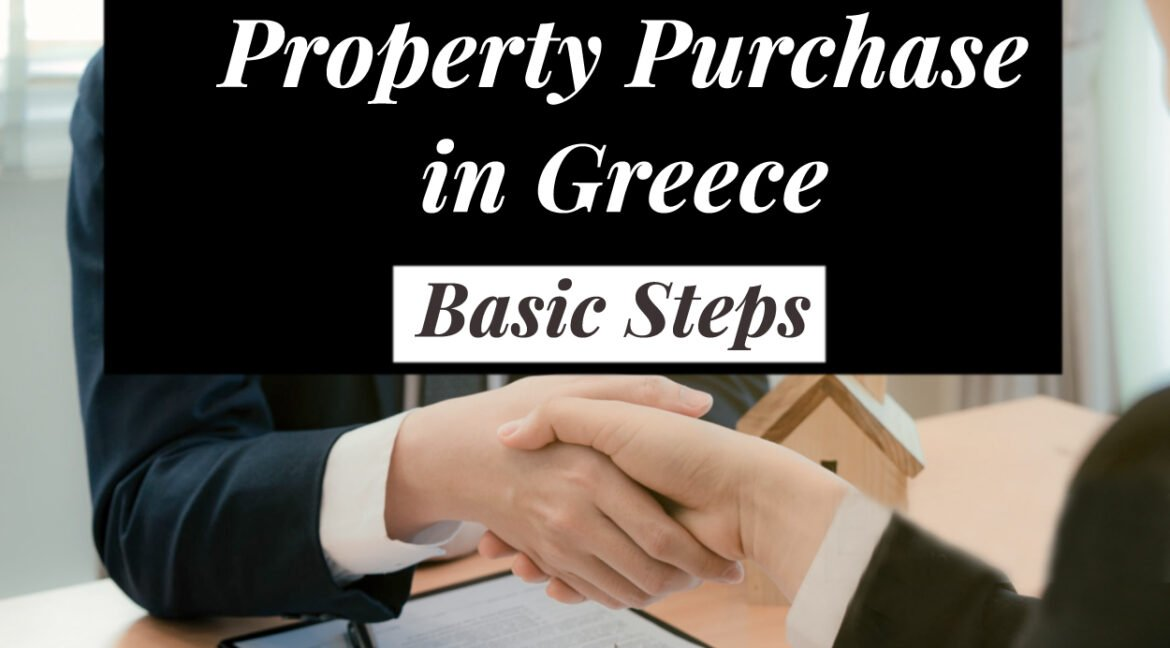 Steps in property purchase in Greece