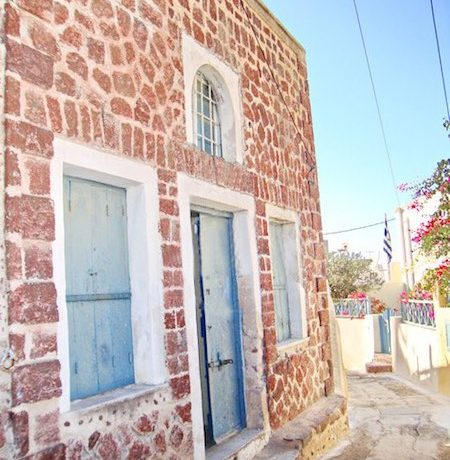Traditional House at Messaria Village in Santorini 2