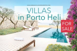 Villas for Sale Porto Heli Peloponnese Greece, Porto Heli Greece. Luxury property for sale Peloponnese, Villa in Porto Heli, Property for sale in Greece beachfront