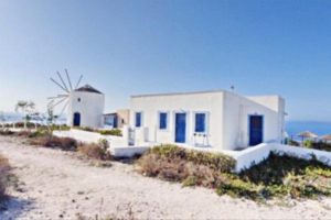 House for Sale in Santorini, Oia Property