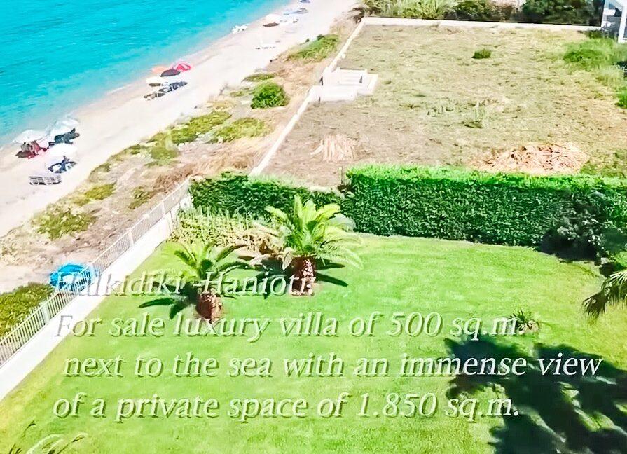 Beachfront Luxury Estate in Chalkidiki, Luxury Villa in Chanioti 18