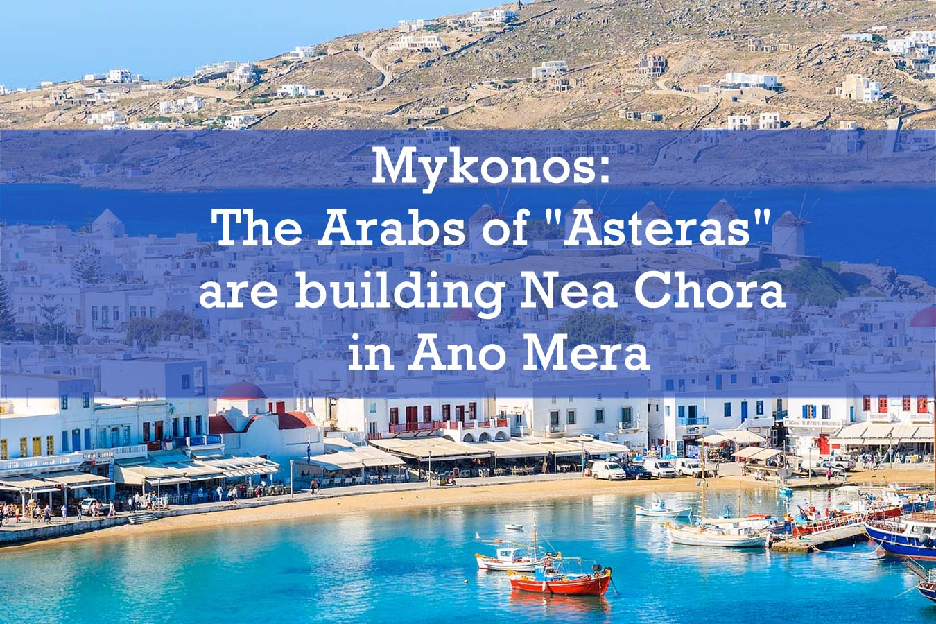 "Mykonos: The Arabs of ""Asteras"" are building Nea Chora in Ano Mera"