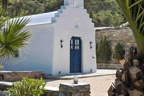 House Parikia Paros for sale, Paros Greece Homes for Sale. Paros Greek Island Properties 15