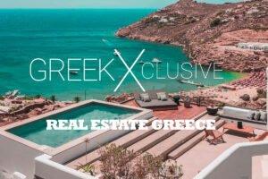Seafront hotel for Sale Mykonos Greece, Real Estate Mykonos